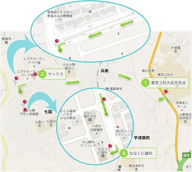 八王子・拝島方面からの地図